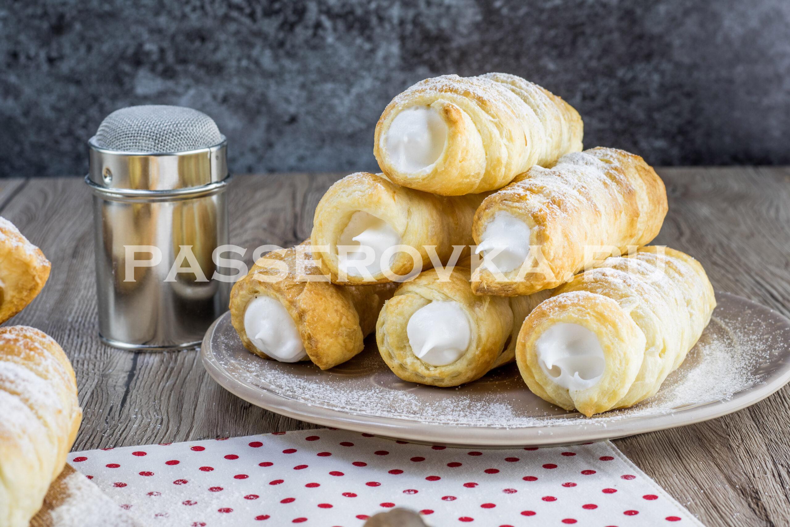 Трубочки с белковым кремом из слоеного теста рецепт