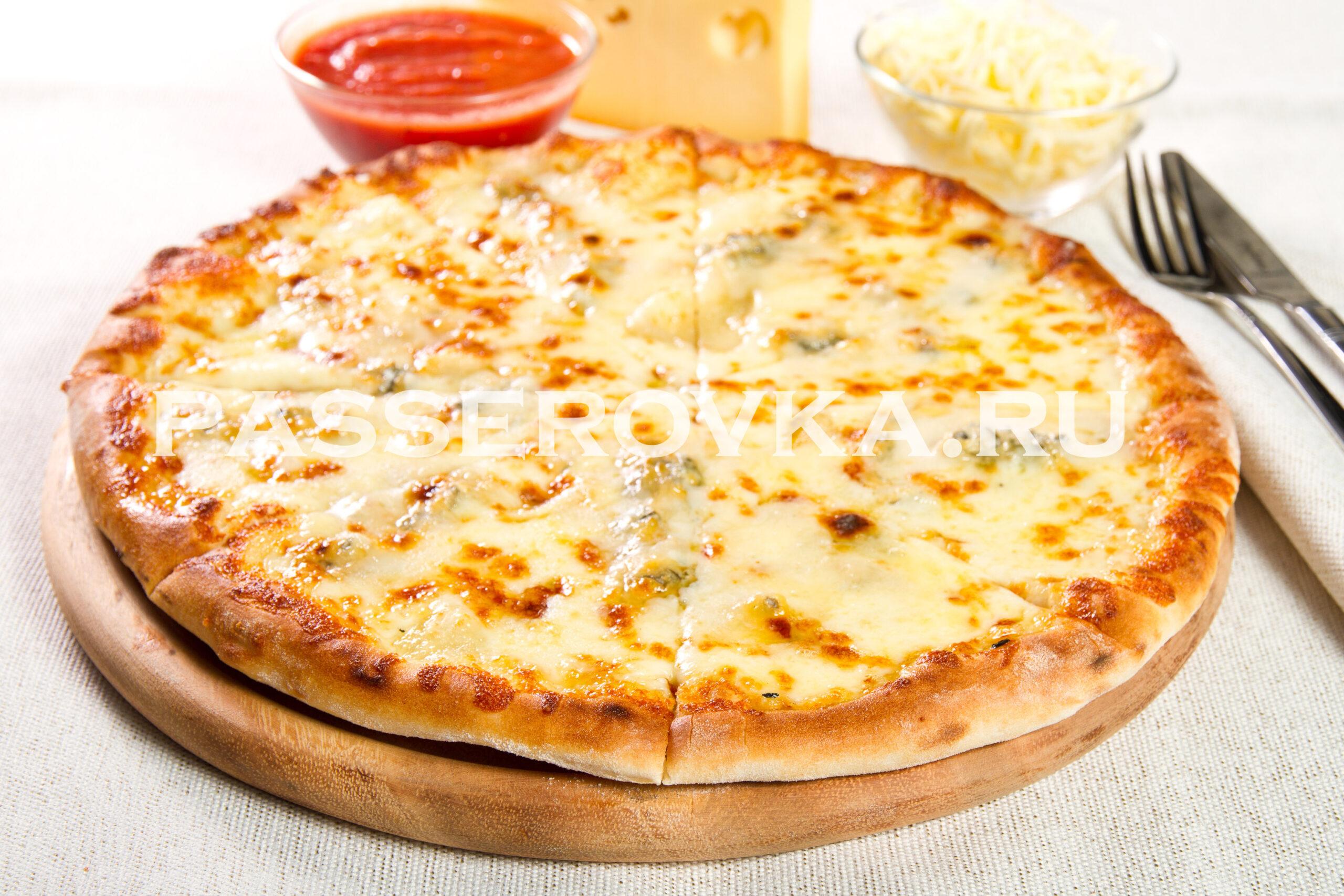Пицца 4 сыра рецепт в домашних условиях в духовке