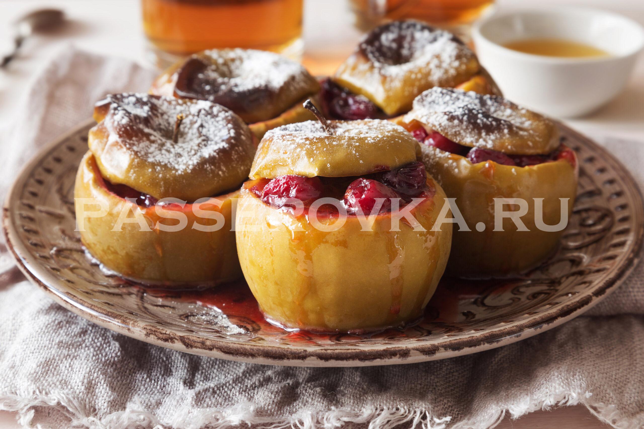 Яблоки с клюквой запеченные в духовке