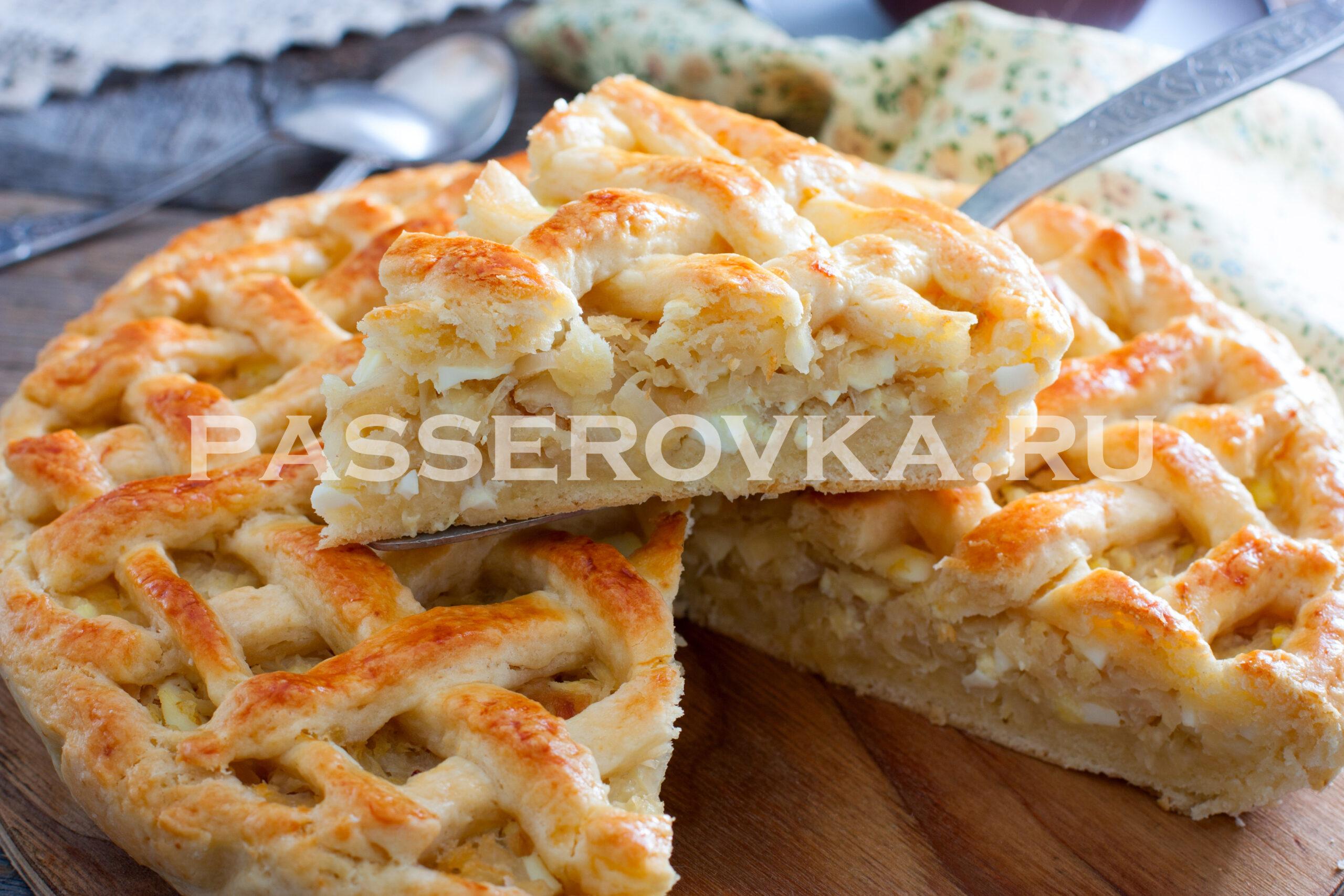 Пирог с капустой и яйцом в духовке пошаговый рецепт с фото