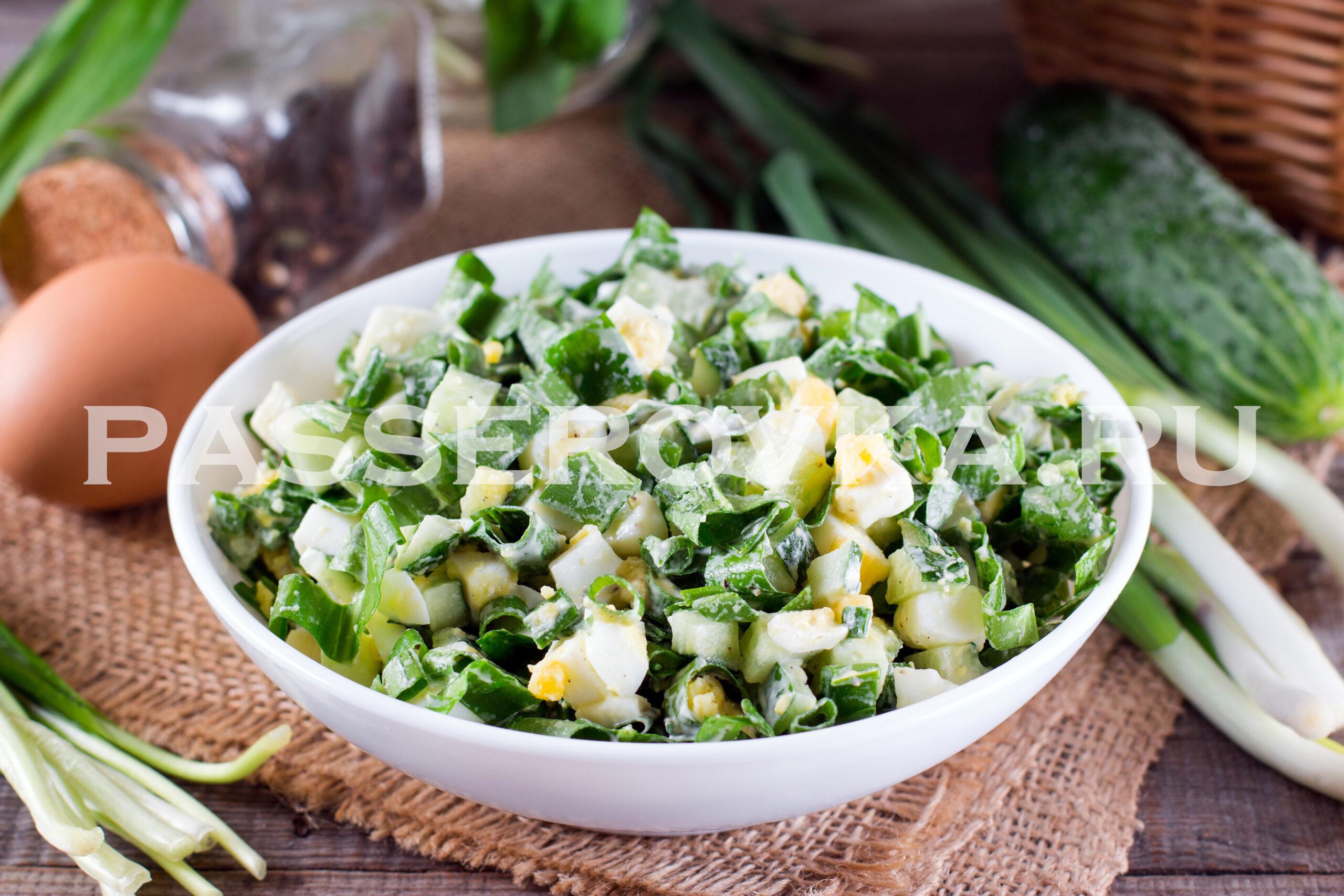 Салат с зелёным луком и яйцом и огурцом рецепт