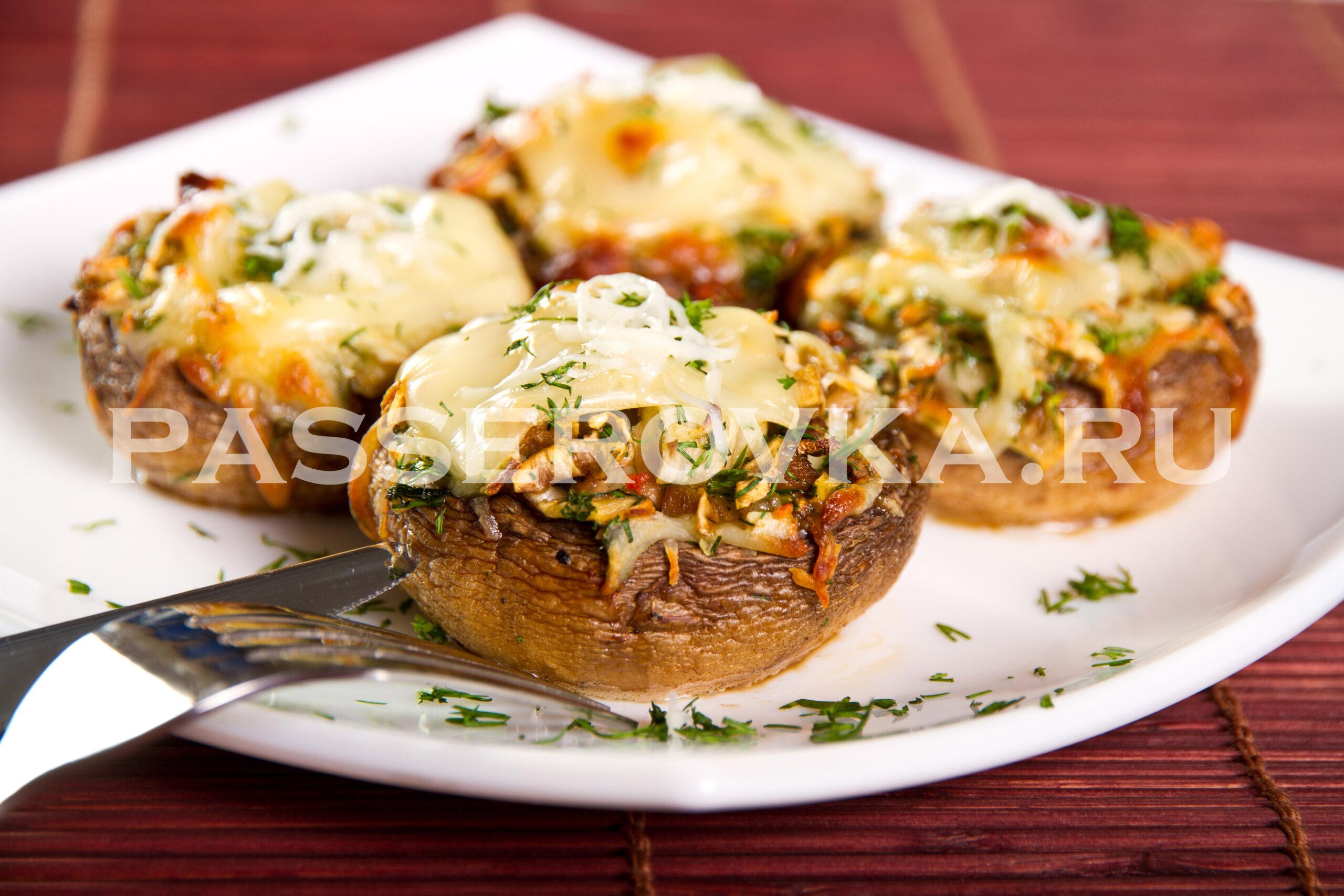 Шампиньоны фаршированные грибами в духовке с сыром рецепт