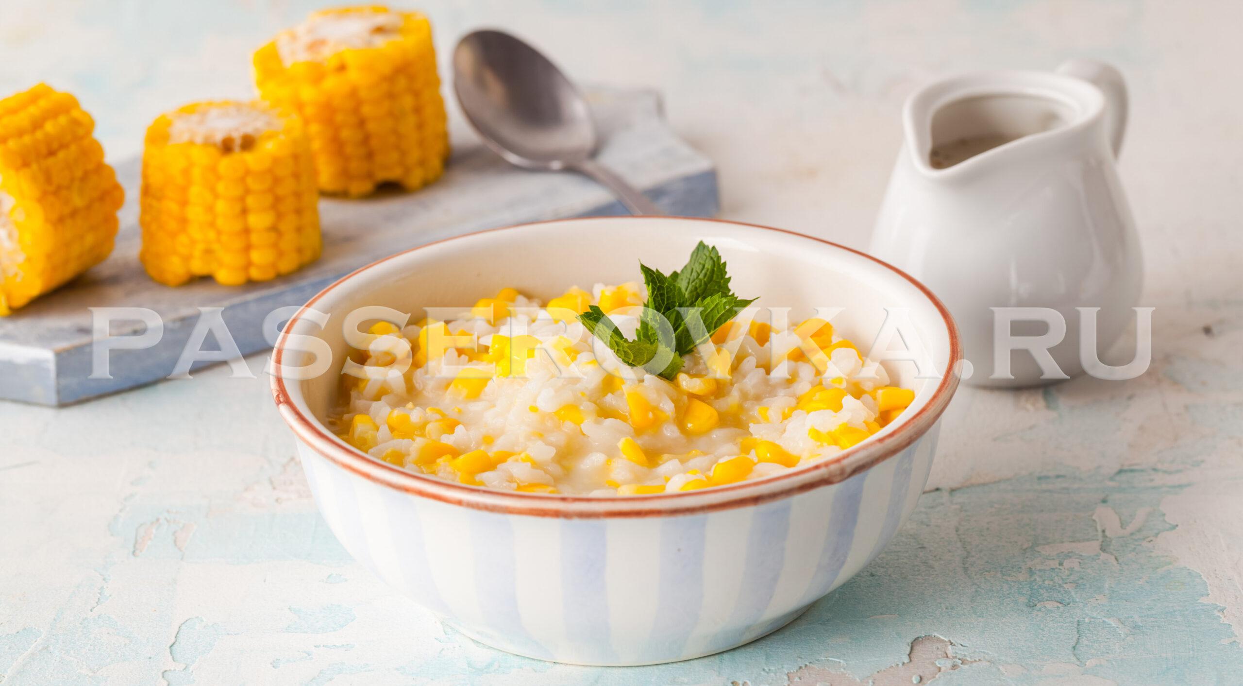 Что можно добавить в рисовую кашу