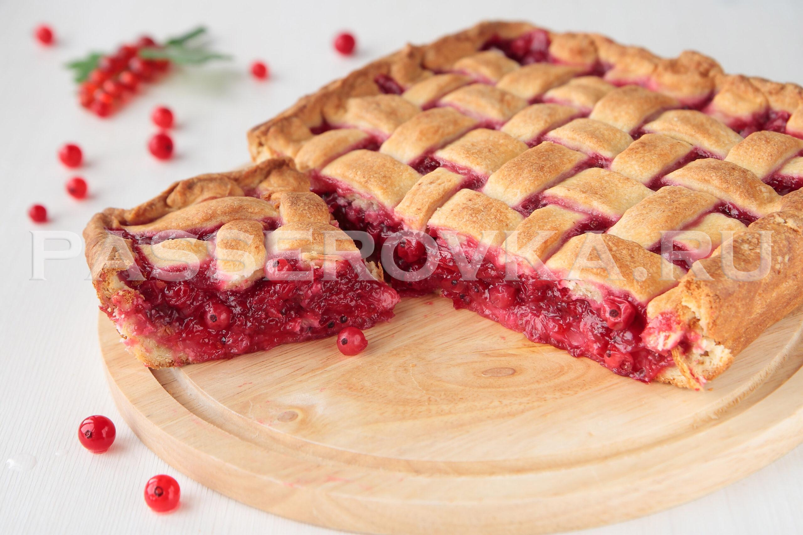 Пирог с красной смородиной свежей в духовке